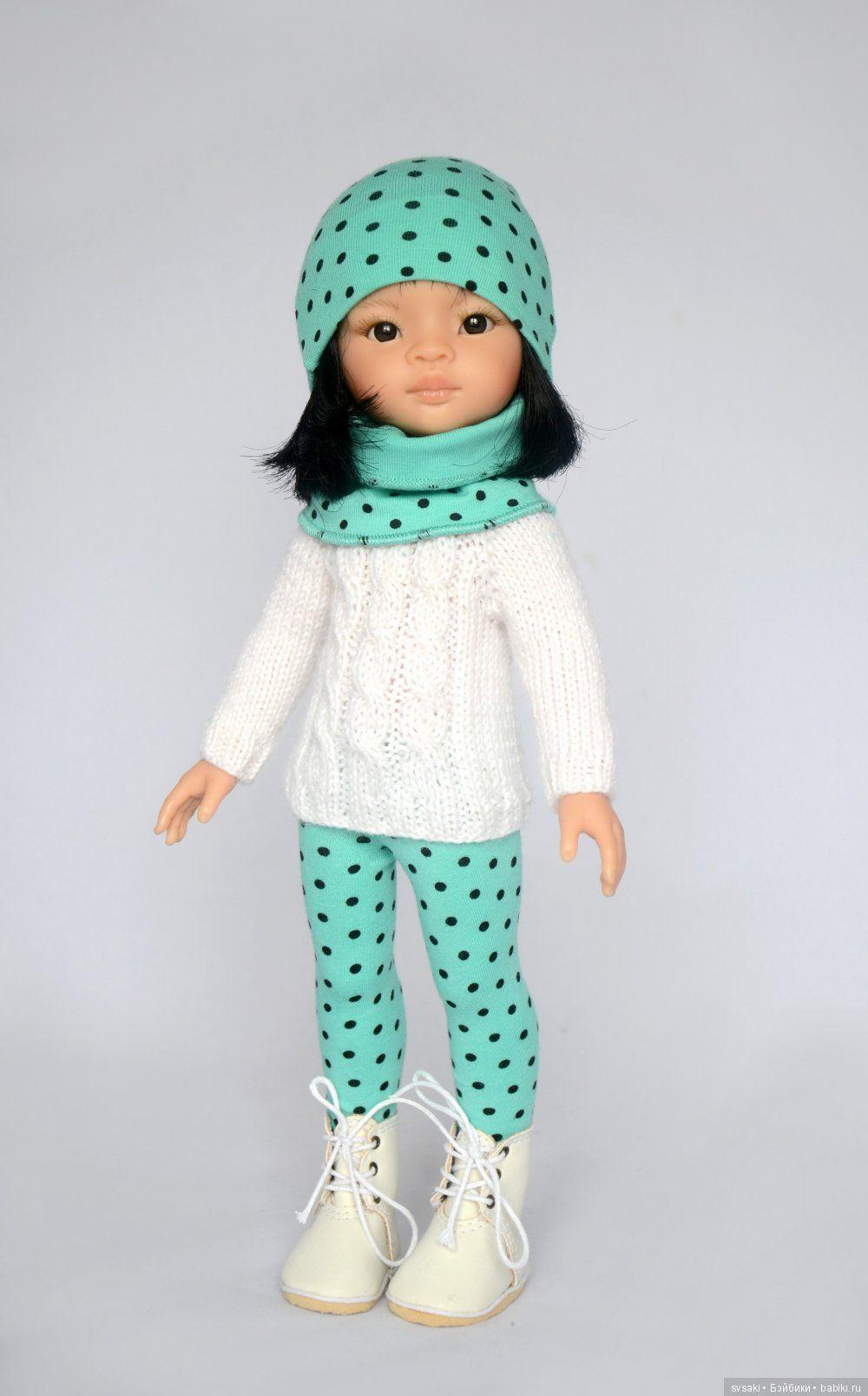 Одежда для кукол паола своими руками фото 660