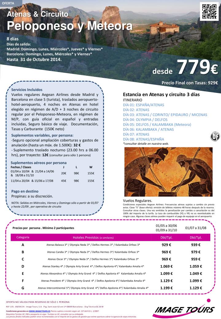 Atenas,  Peloponeso y METEORA hasta Octubre, 8 días con visitas desde 779€ ultimo minuto - http://zocotours.com/atenas-peloponeso-y-meteora-hasta-octubre-8-dias-con-visitas-desde-779e-ultimo-minuto-2/