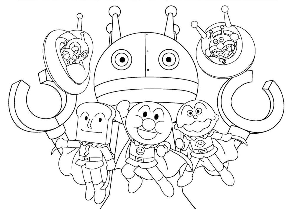 画像 それいけ アンパンマン ぬりえ 塗り絵 画像 テンプレート素材 Anpanman Naver まとめ Cartoon Coloring Pages Coloring Books Coloring Book Pages