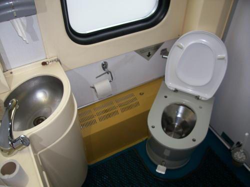 How To Travel By Russian Trains Russia Travel Guide Toilet Wc Bathroom Washroom Train Trip Adventure Train Washroom Washing Machine