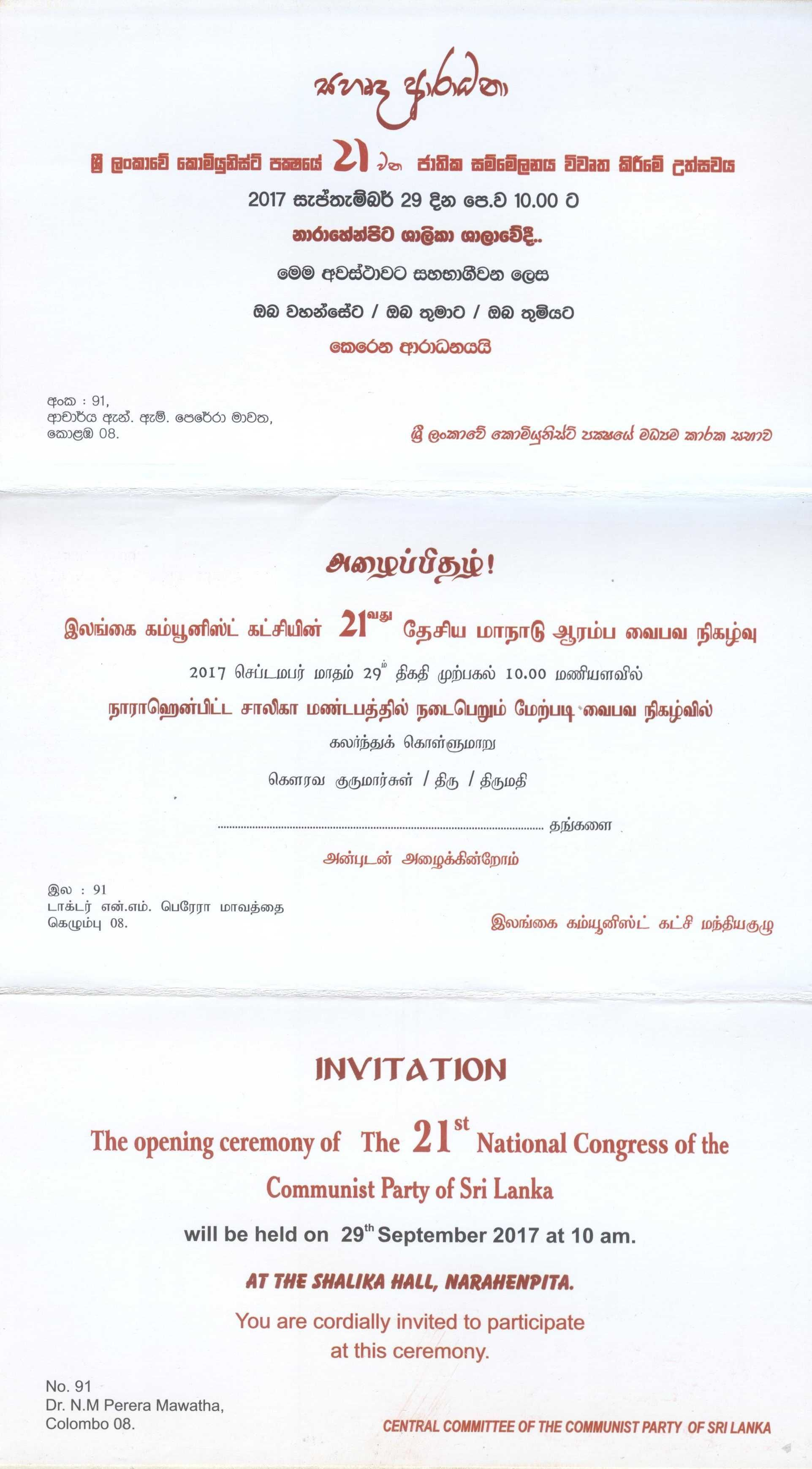 Opening Ceremony Invitation Sinhala Check more at http://www