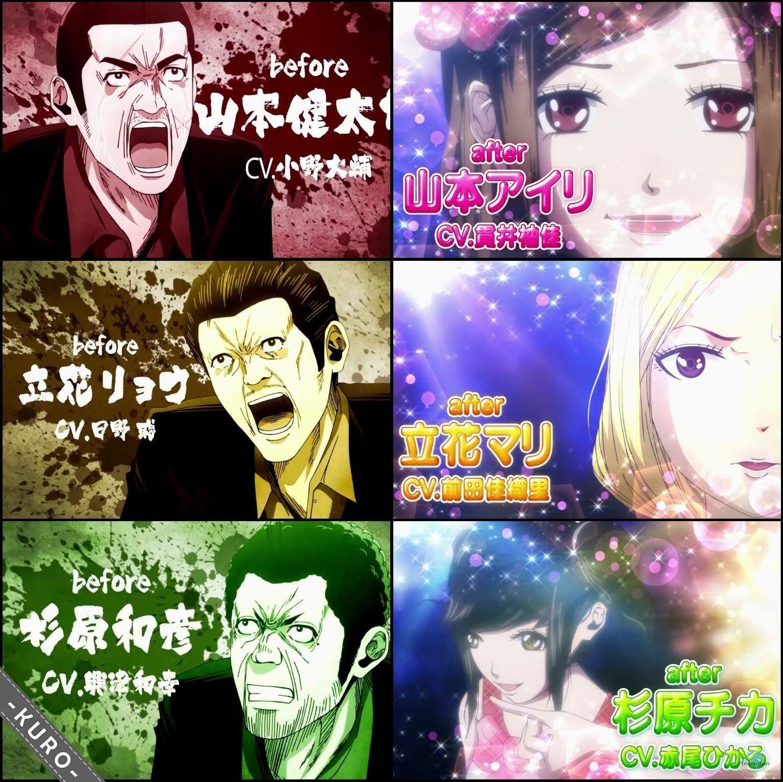 Backstreet Girls Anime Anime Manga Girl Manga Anime