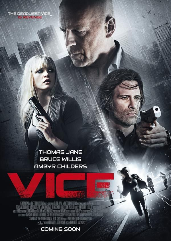 Vice 2015 Theatrical Trailer 2 Posters 6956 Movie Trailers