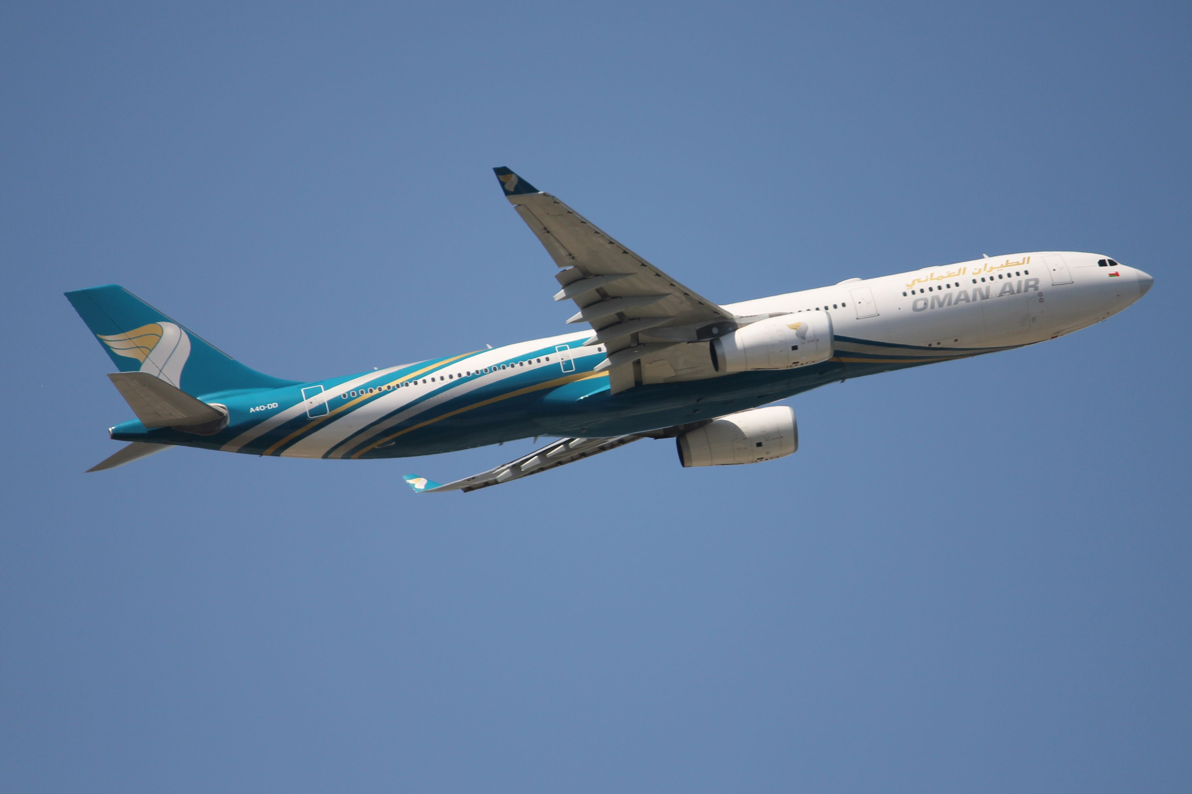 Carlton Leisure offers great deals on Oman Air flghts. See our cheapest airline fares to destination of your choice and fly with Oman Air.   http://www.carltonleisure.com/airlines/oman-air/