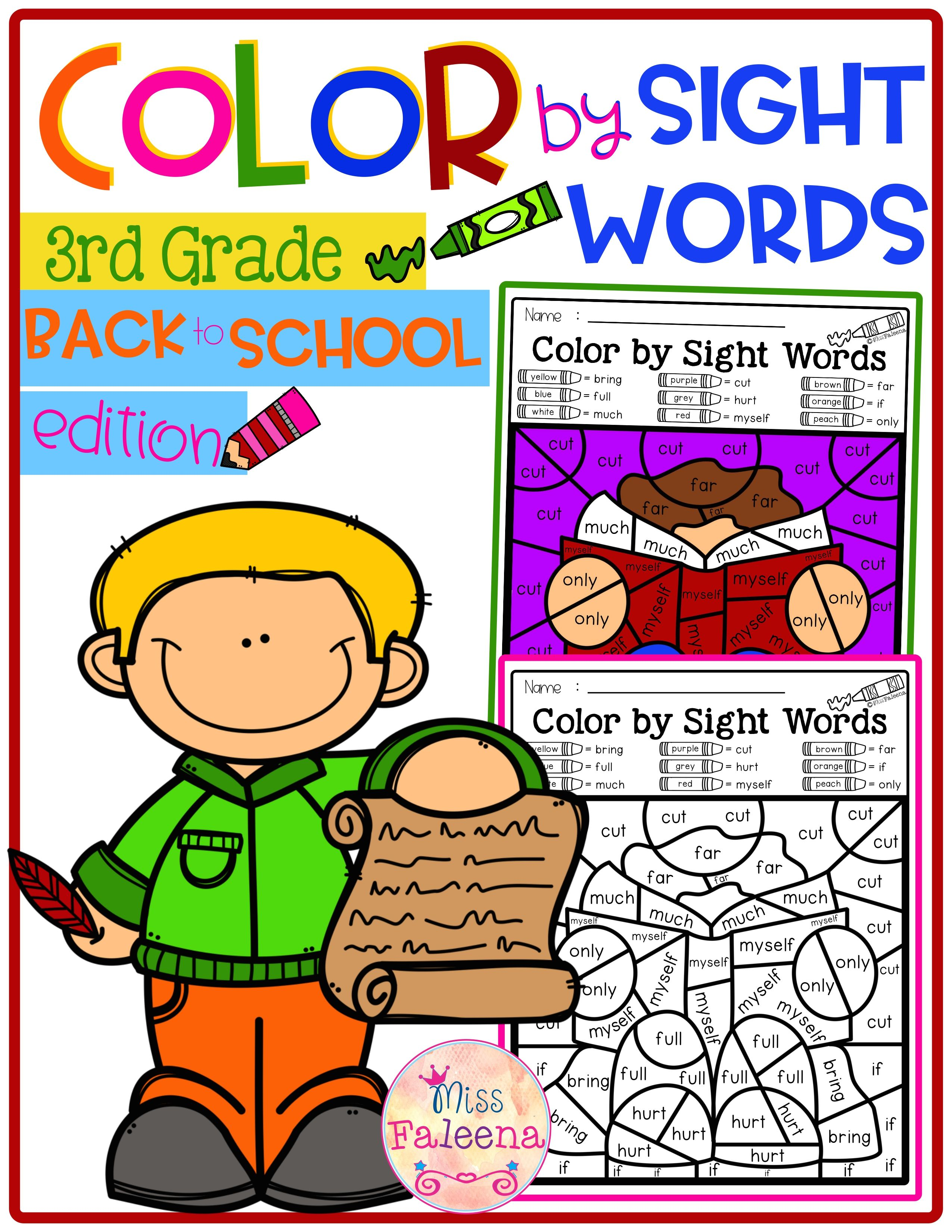 Back To School Color By Code Sight Words Third Grade