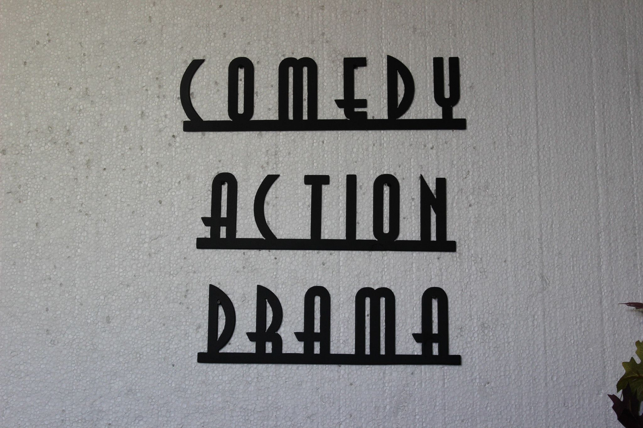 Action comedy drama words home theater decor metal wall