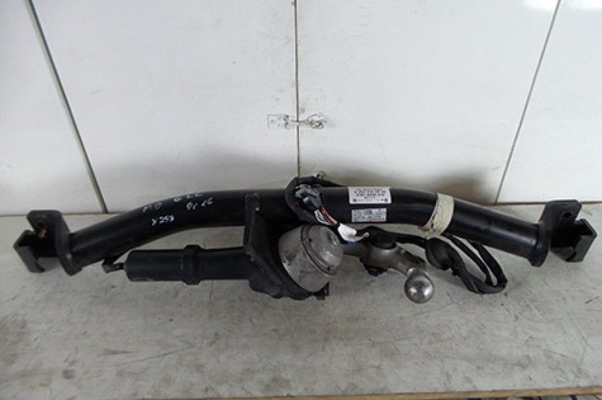Original Mercedes GLC X253 Bj.2016 Anhängerkupplung Bosal