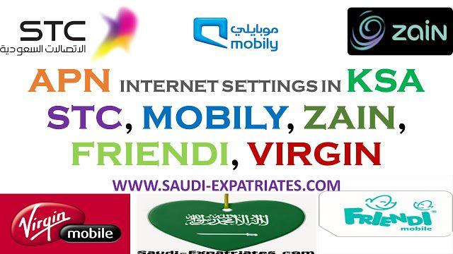 Access Point Names Of Stc Mobily Zain Friendi Virgin Apn Virgin Access Point Name