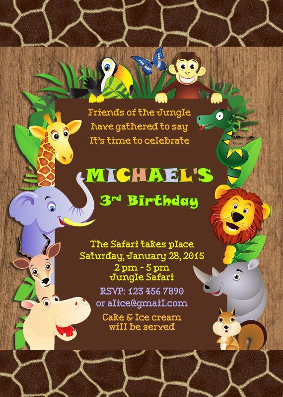 safari birthday invitations jungle