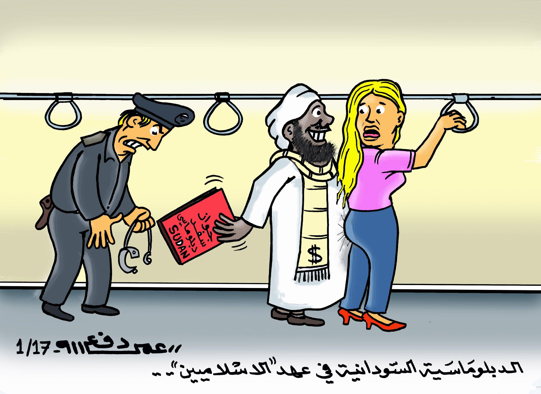 كاركاتير اليوم الموافق 14 يناير 2017 للفنان عمر دفع الله عن الدبلوماسية السودانية فى عهد الاخوان المسلمين