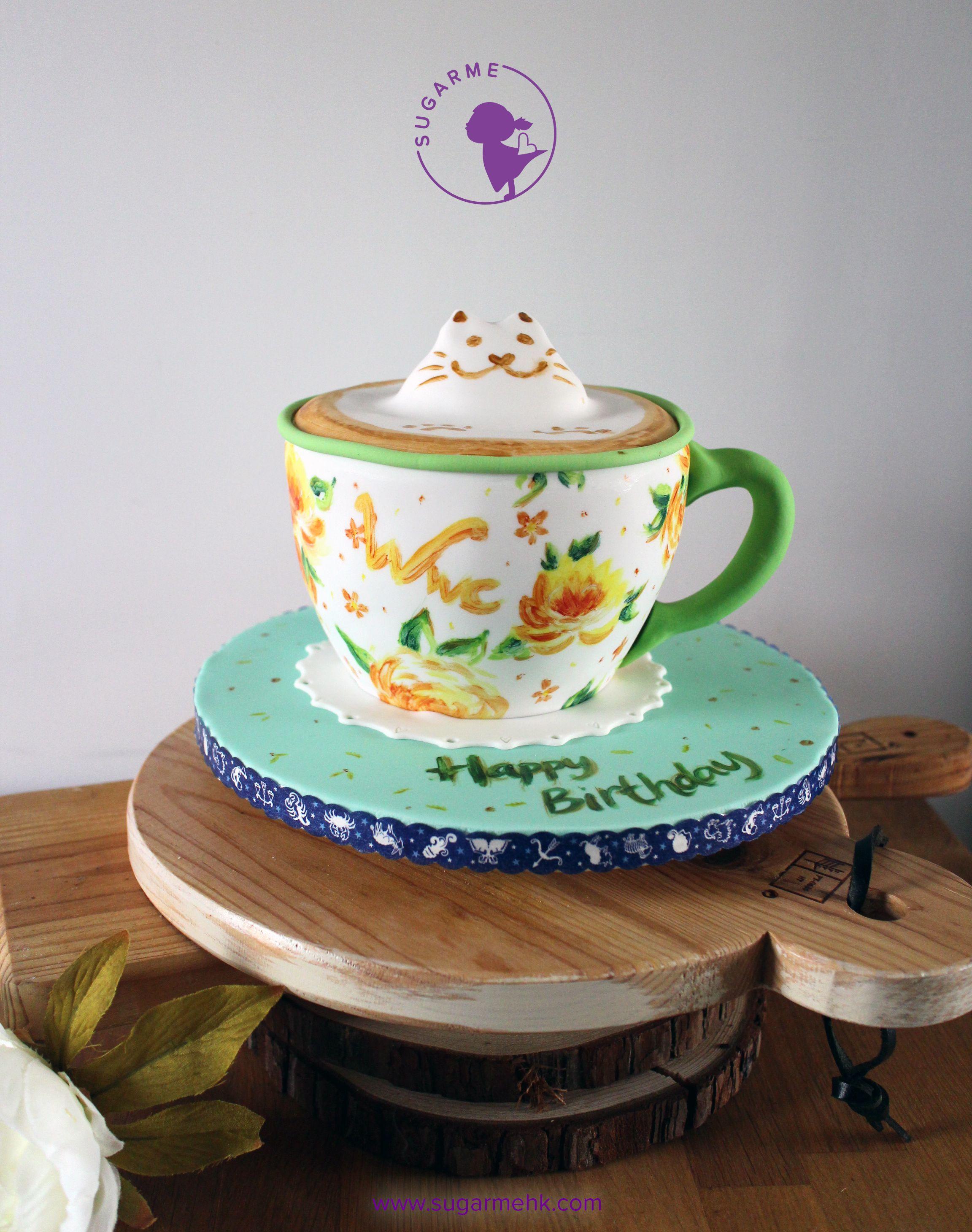 3d Latte Art Cake