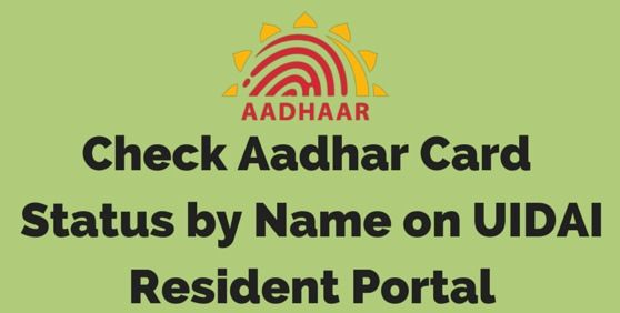 Check Aadhar Card Status Online With Name Date Of Birth Enrollment Number Aadhar Card Cards Names