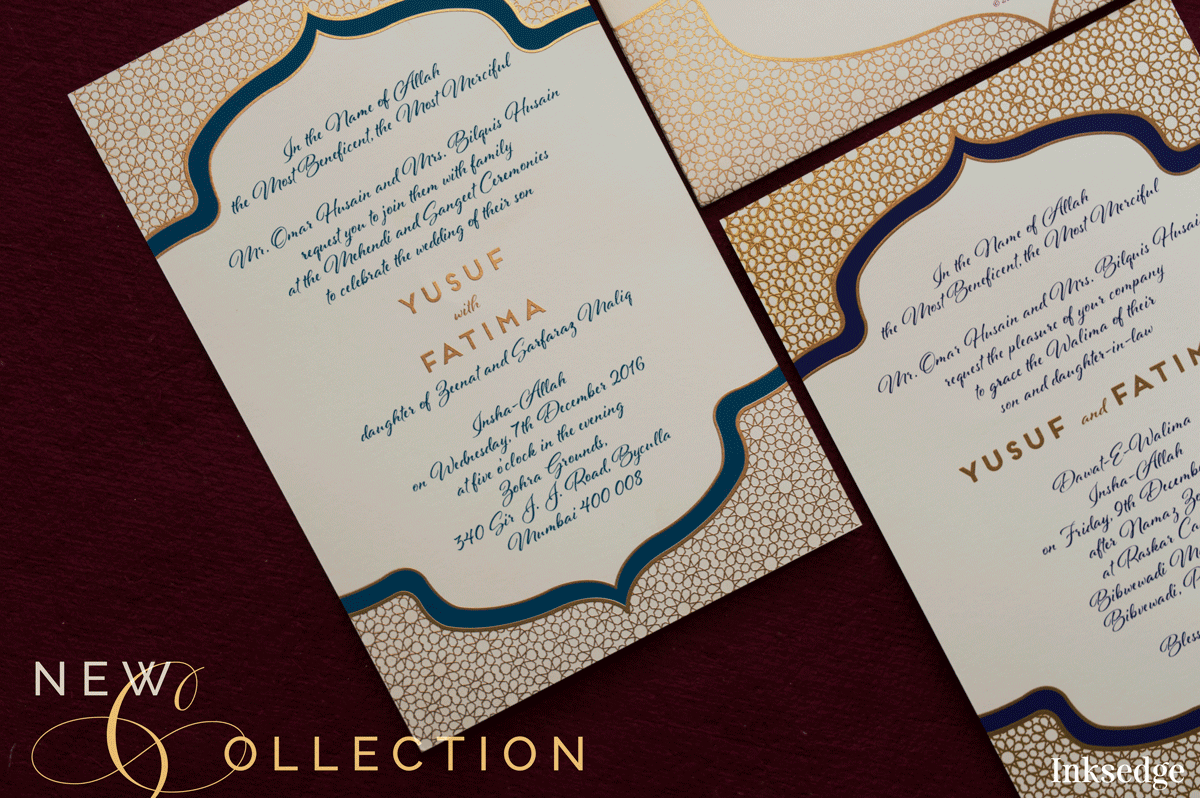 All New Jali Designs In Our Latest Islamic Wedding Card