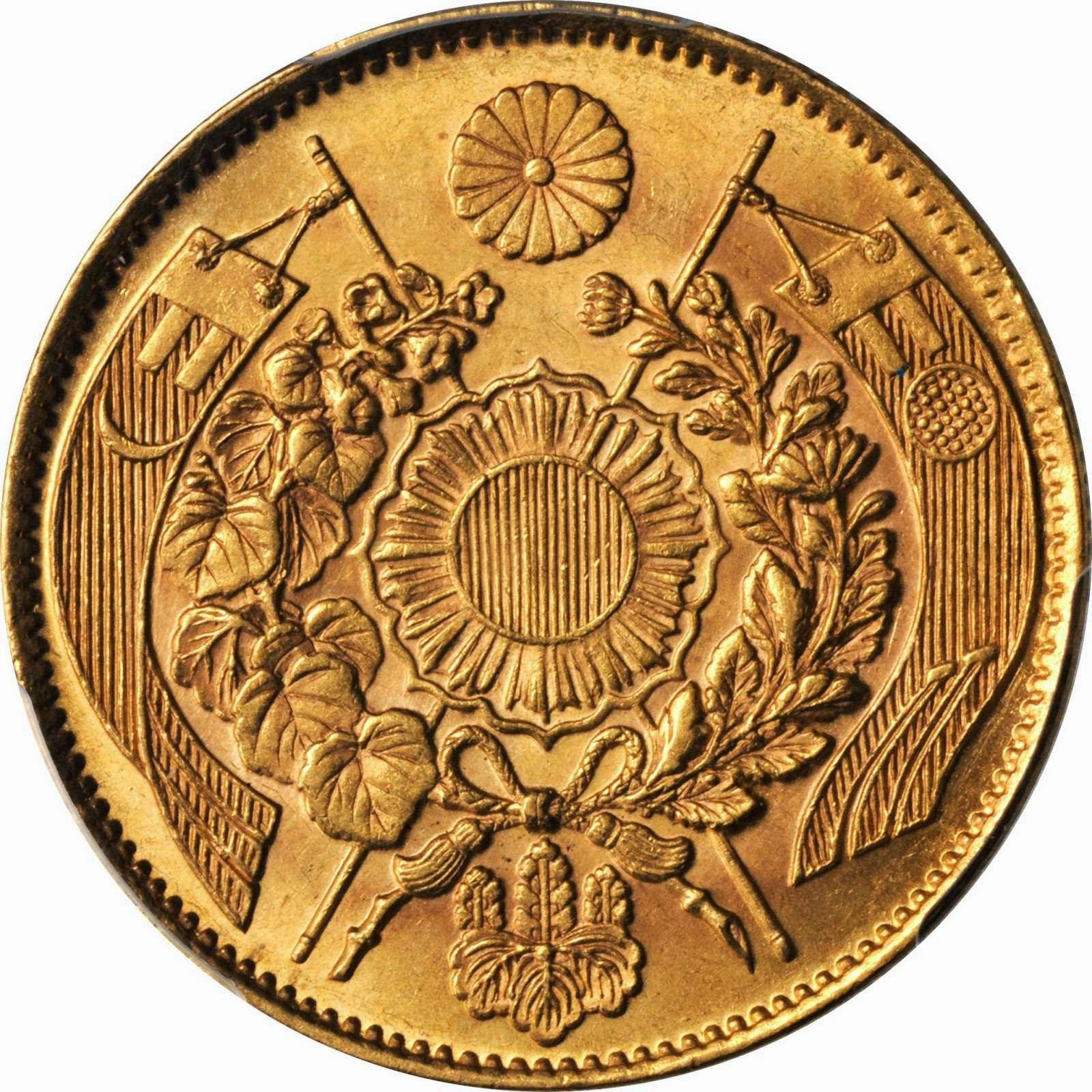 who issues japanese coins