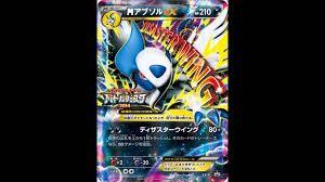 Image result for pokemon cards ex mega