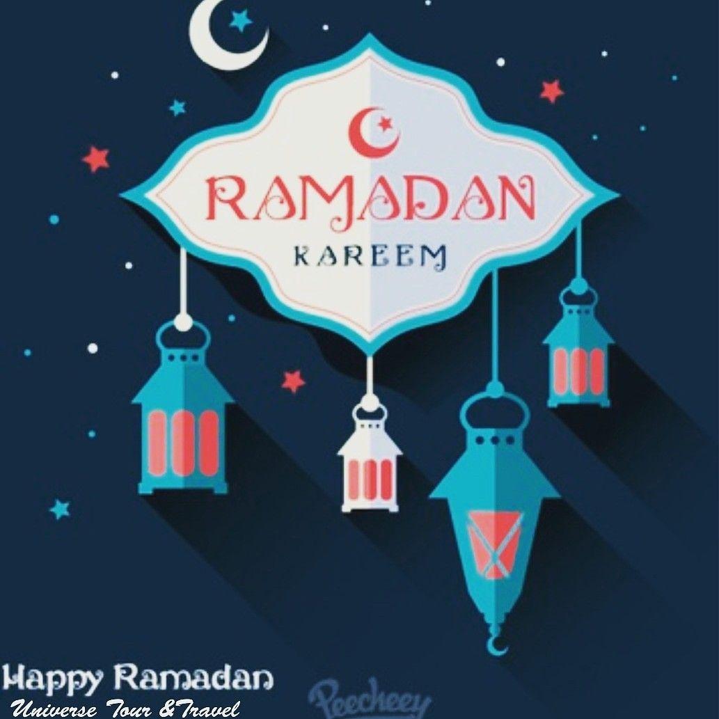 Dalam Menyambut Bulan Suci Ramadhan, Kami Segenap Tim