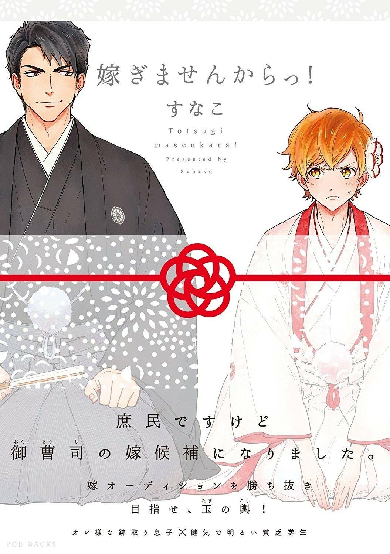 「manga」おしゃれまとめの人気アイデア Pinterest Sayaka Fujii コミックス, 本, 漫画