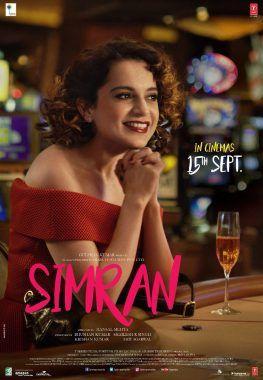 Nithin Bheeshma First Look Telugunow Com Hindi Movies Download Movies Hindi Movies Online