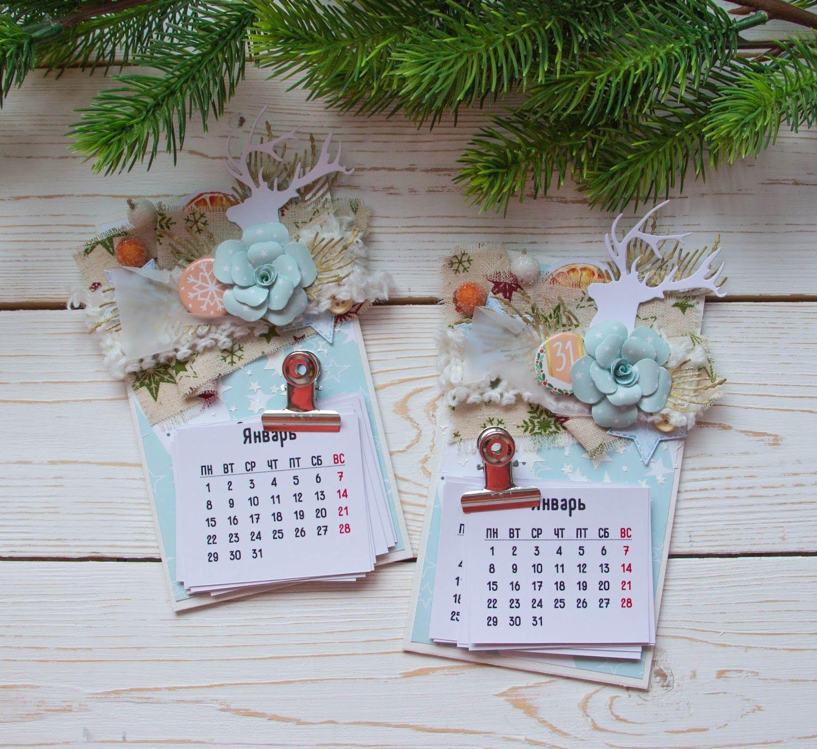 скидку календарь нового года фото цветочницы изготовленные добавлением
