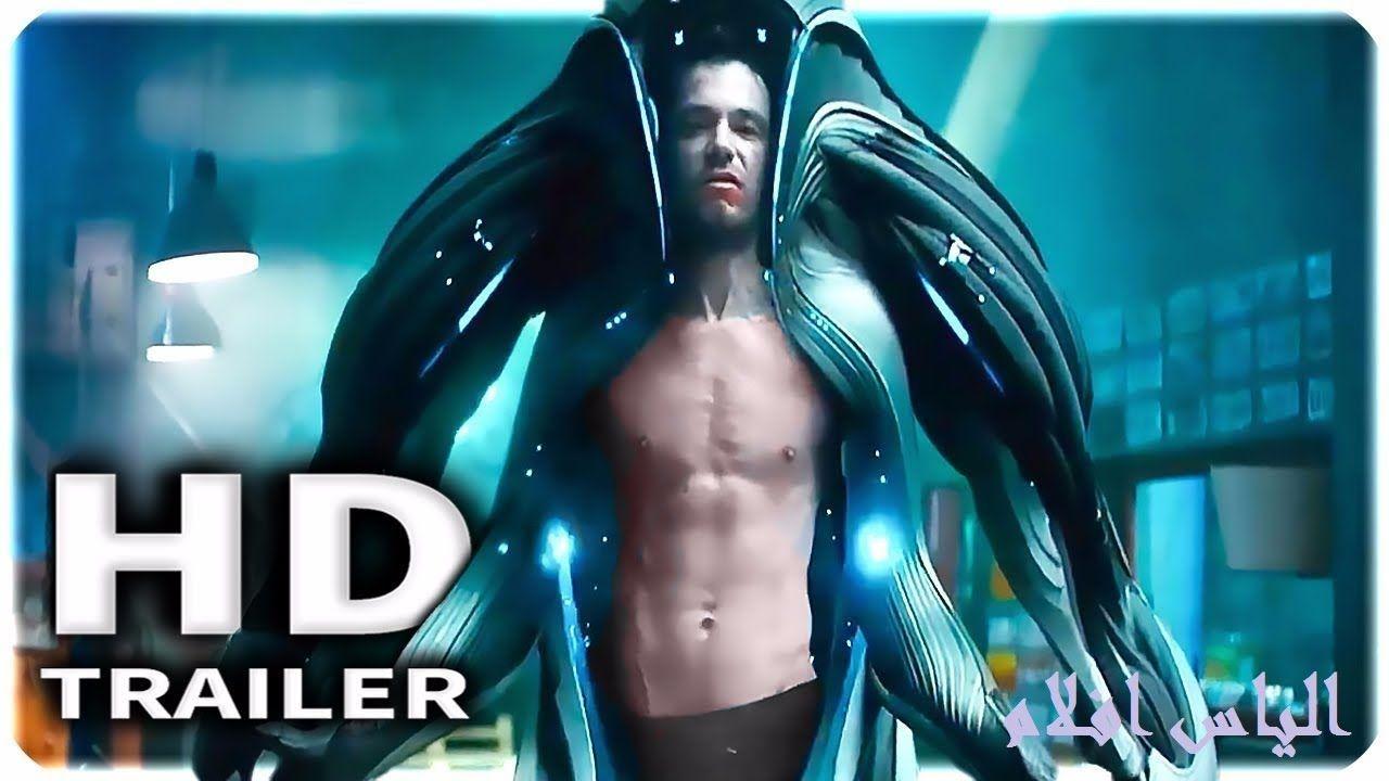 ATTRACTION Alien Battle Suit Movie Clip Trailer 2017 Alien