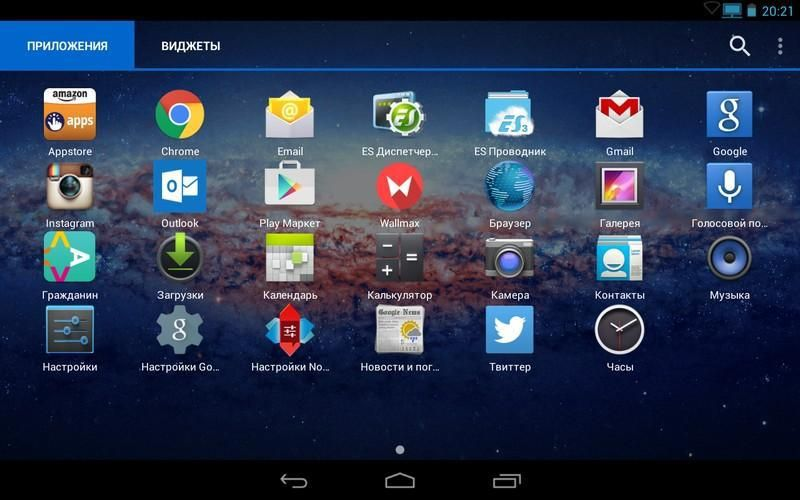 Android emulators 8 best android emulators to use in