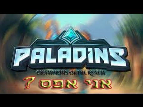 Best fps launch options for paladins