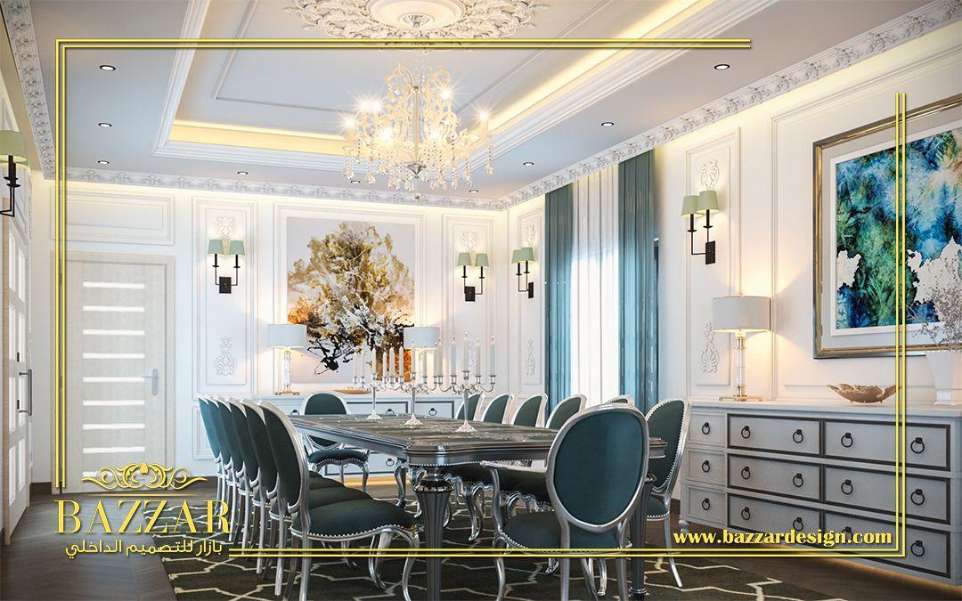تصميم نيوكلاسيك لغرفة طعام تم طلاء الجدران باللون الابيض لمزيد من النقاء والاتساع كما تم اسخدام وحدة اضاءة رئيسية فوق مركز الط Decor Interior Design Home Decor