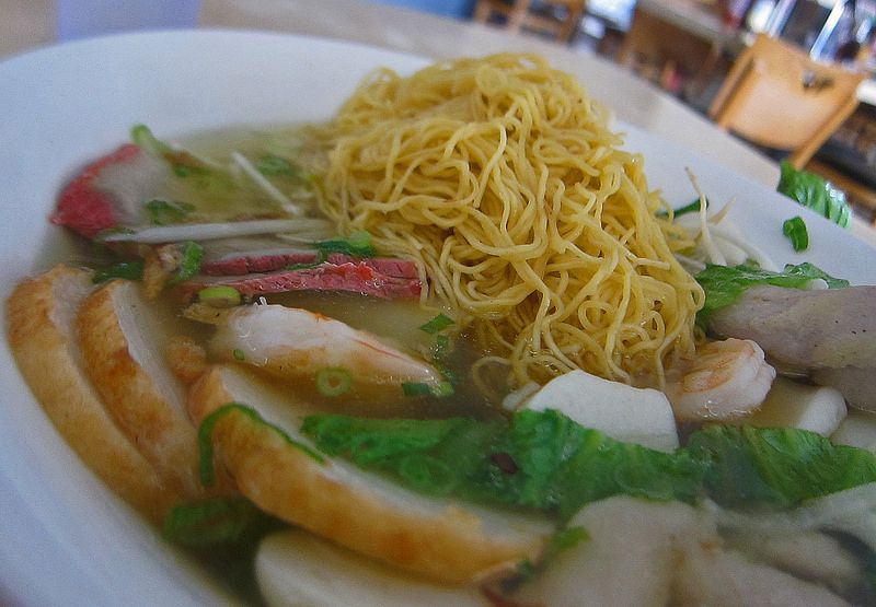 Mi Dac Biet House Special Egg Noodle Soup Pho Convoy Noodle House Asian Recipes Noodle House Egg Noodles