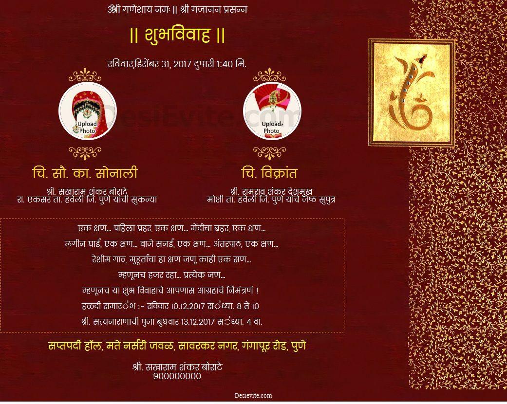 Indian Blog Details Blog=Indian wedding invitation sample