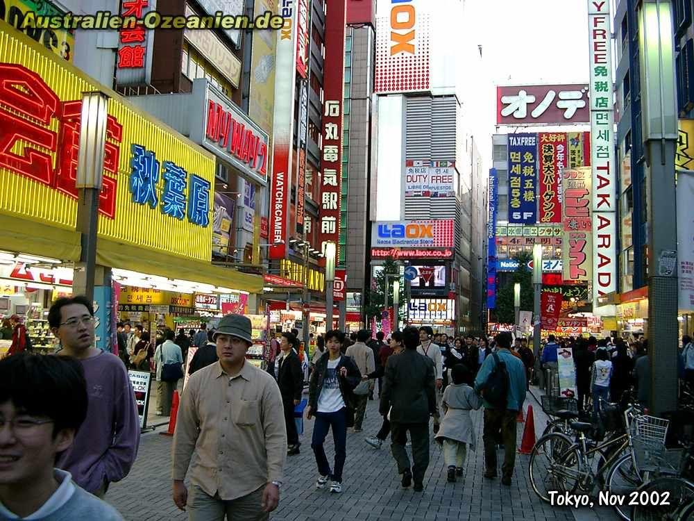 #Shopping in #Tokio