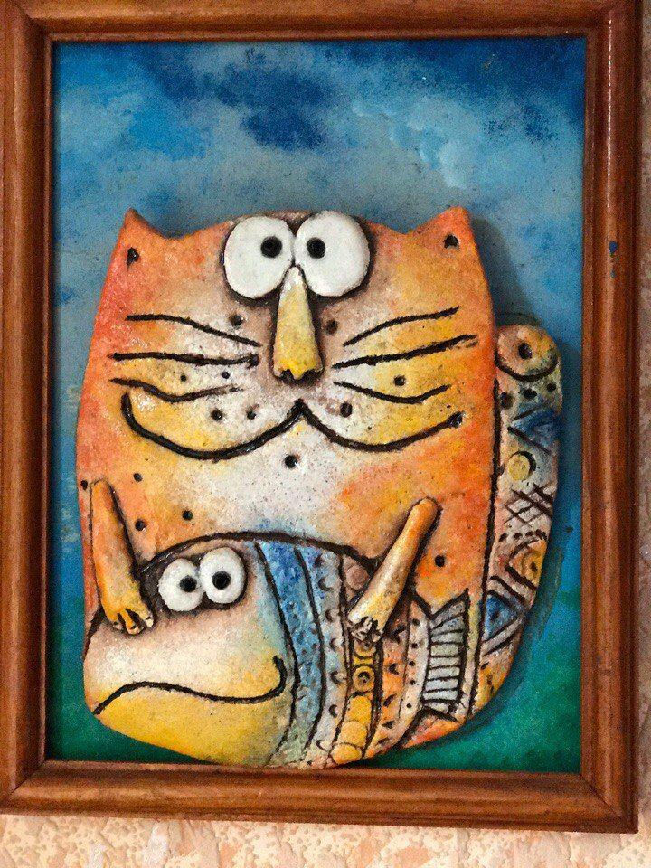 приходилось соленое тесто коты картинки отстаёт развитии