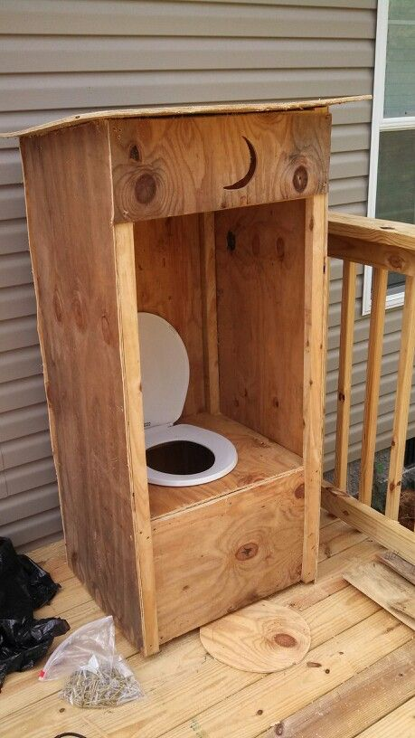 Toilet Paper Toss Game That Looks Like An Outhouse This