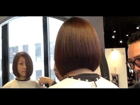 Hairdresser education step by step Short  Bob  haircut