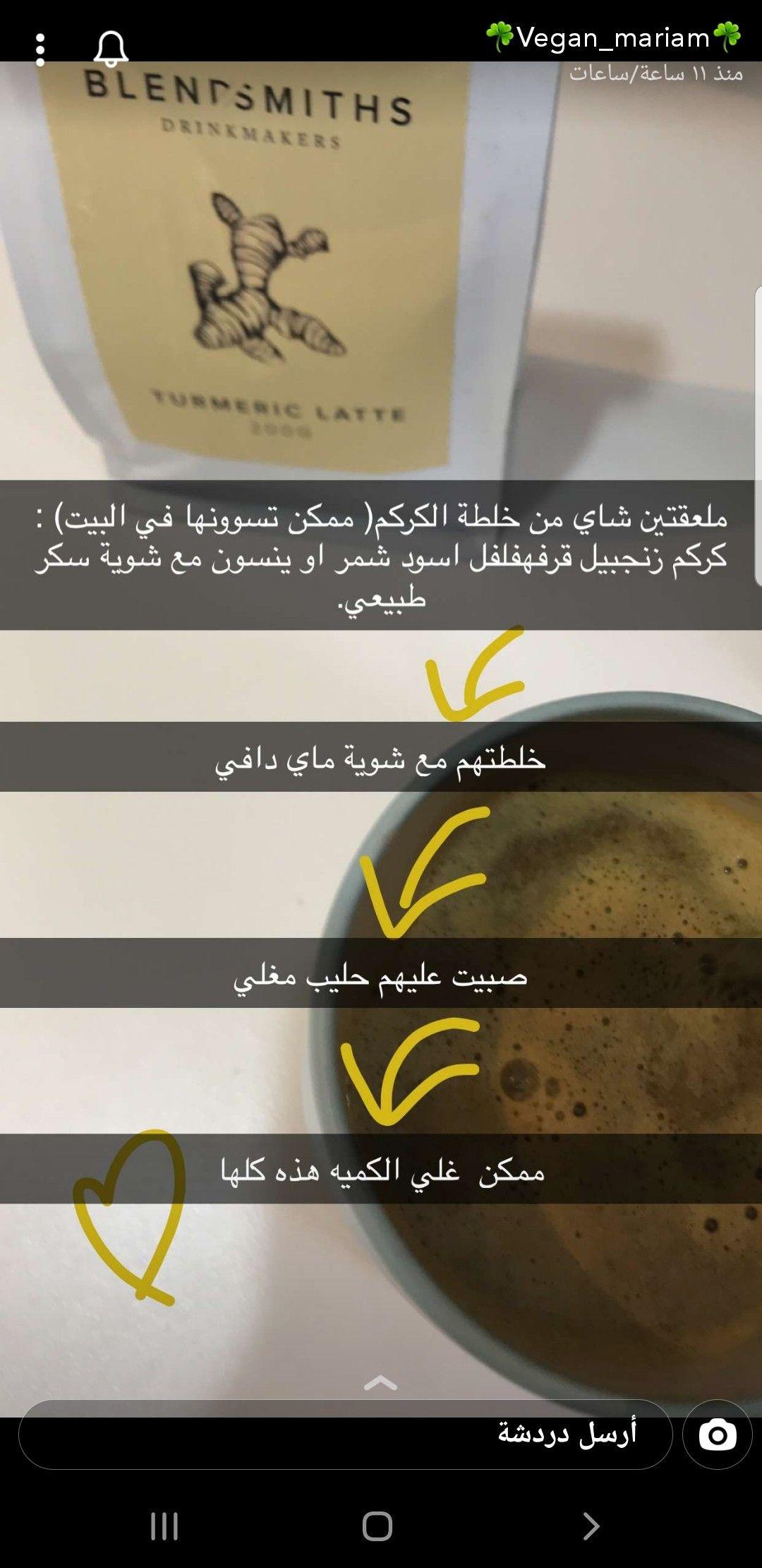 طريقه الايس كراميل ميكياتو Caramel Macchiato Ice Caramel Macchiato Coffee Drinks