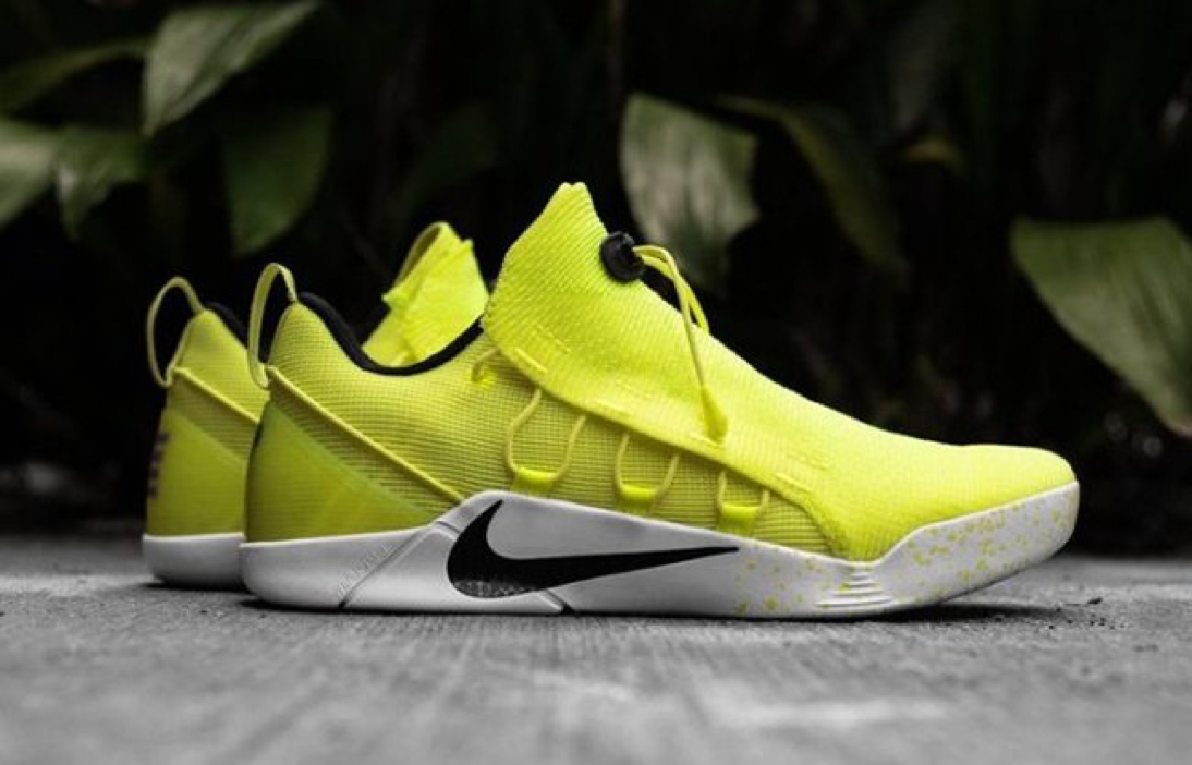 1f217a657556 Nike Kobe AD NXT  Volt