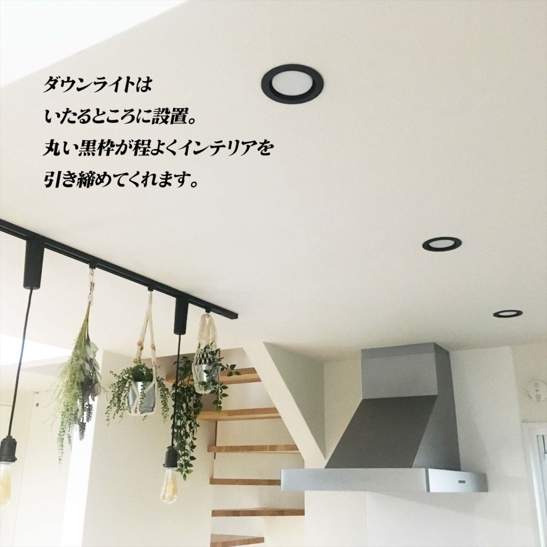 オーデリックの照明 採用したデザインと使い心地をレビュー 2020 オーデリック ダウンライト 照明