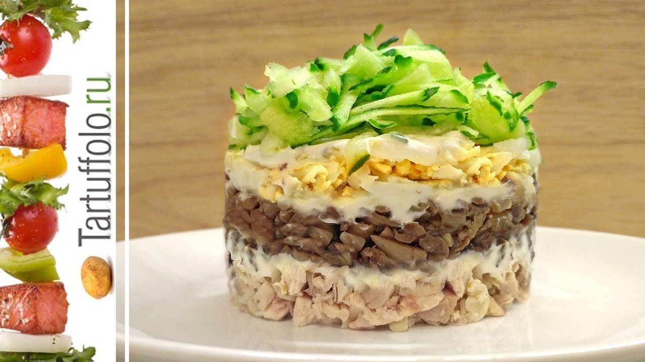 салат курочка с грибами рецепт