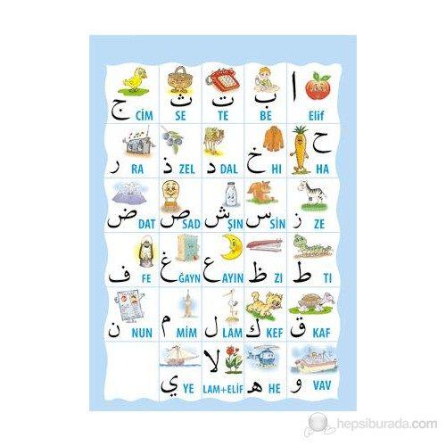 Kuran Elifbası Posteri (Harfler) | Harfler, Harfleri öğreniyorum, Alfabe  kartları