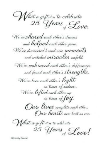 our 25th wedding anniversary poems