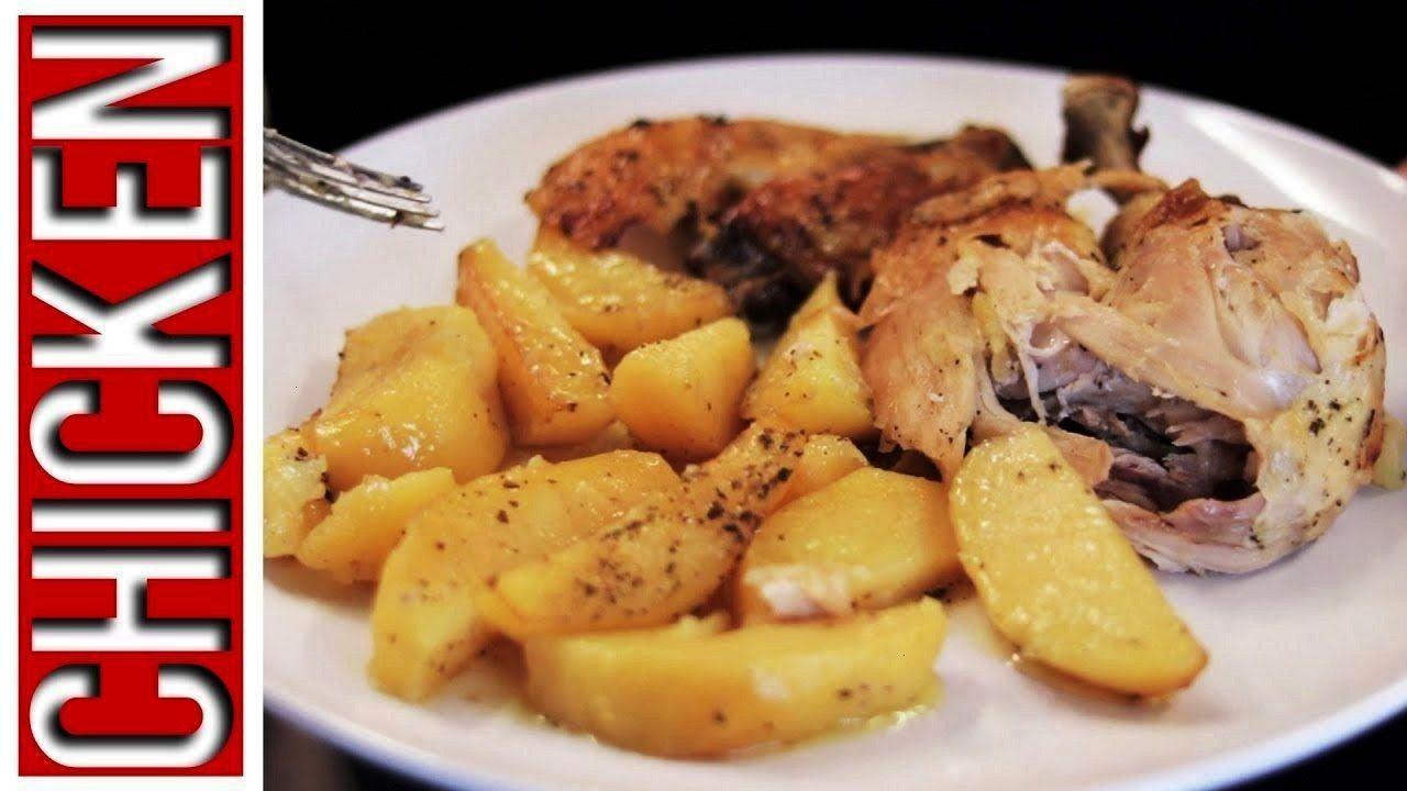 Photo of #potatoes #yiayias #roasted #chicken #recipe #youtub