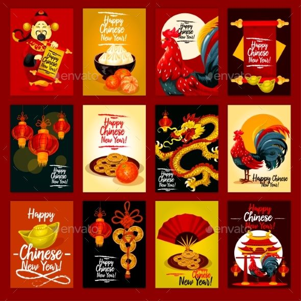 Chinese Lunar New Year Greeting Card Set Red Lantern Rooster Golden Coin Dancing Dragon New Year Greeting Cards Lunar New Year Greetings New Year Greetings