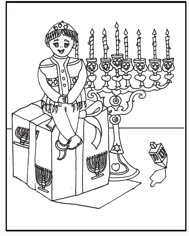 Coloring sheet | Kippah Kantor- Jewish Elf on the Shelf | Pinterest
