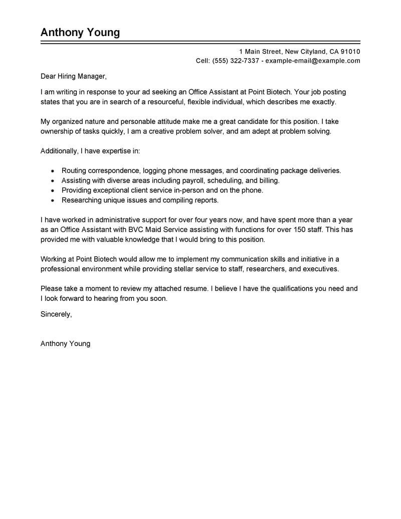 27 Administration Cover Letter  Administration Cover