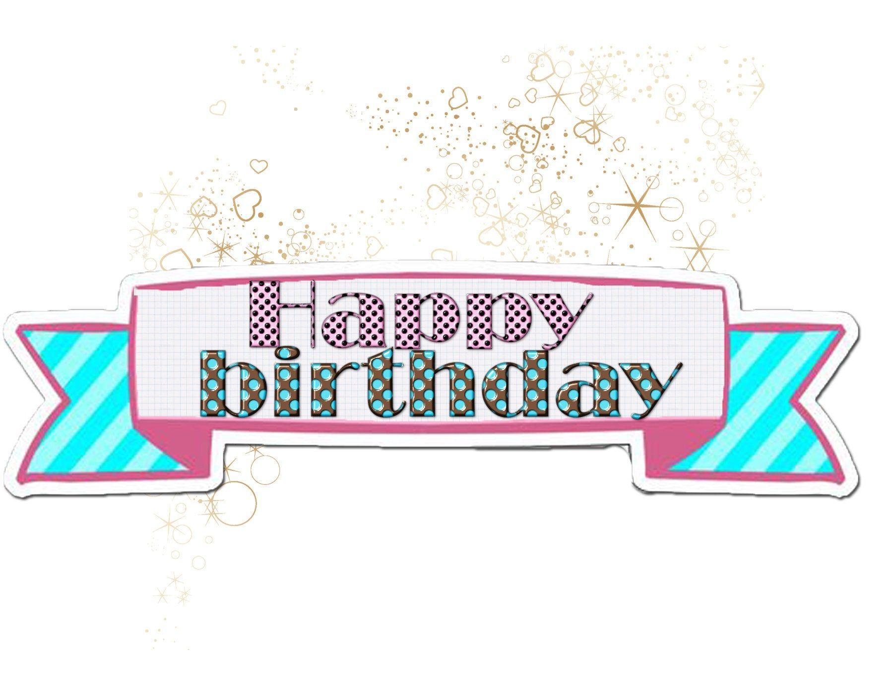 Printable Lol Happy Birthday Banner Digital Lol Happy Etsy Happy Birthday Banners Birthday Banner Party Banner