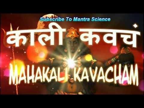 Mahakali (महाकाली) | काली कवच का