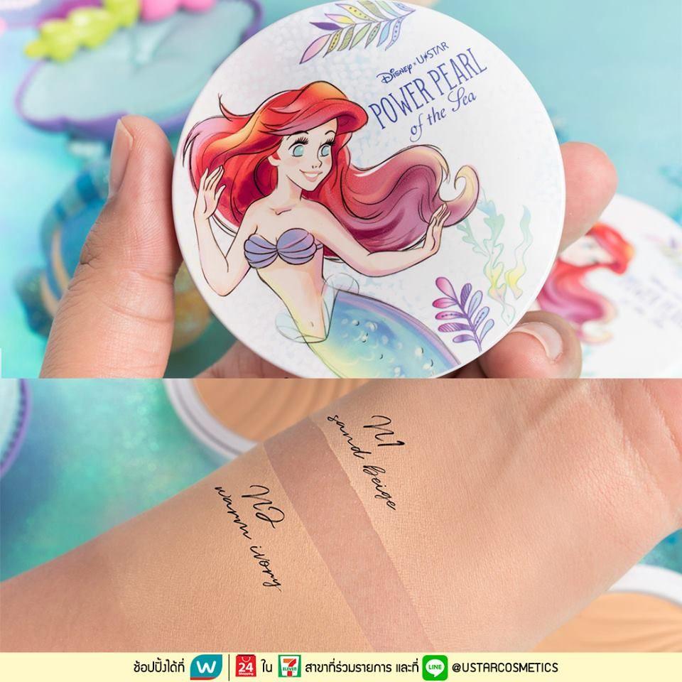 UStar Celebrates The Little Mermaid's 30th Anniversary