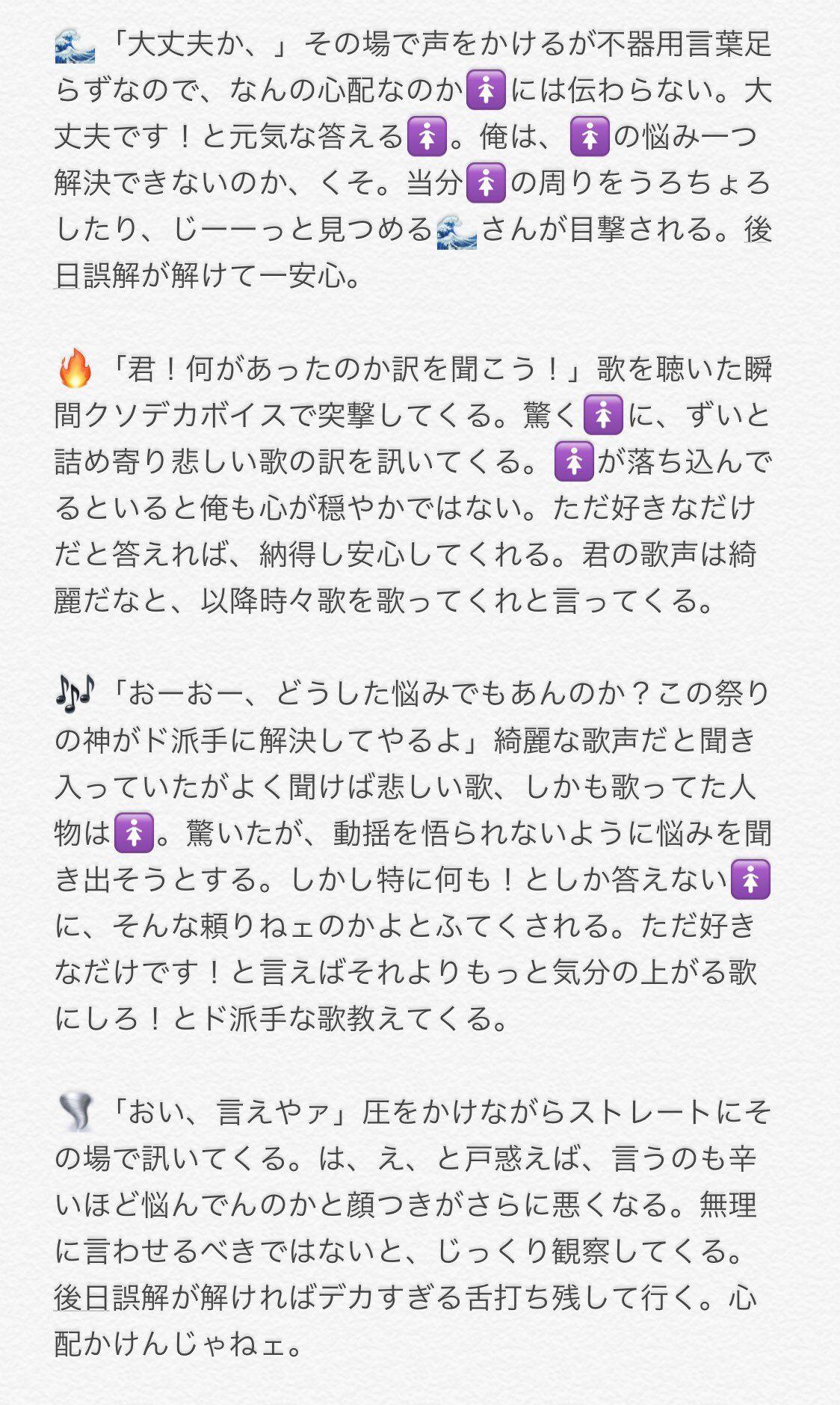の 刃 小説 夢 鬼 滅
