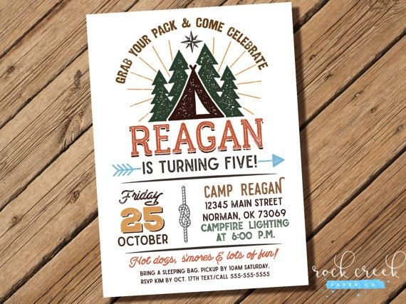 rustic camping invitation backpacking invitation camping