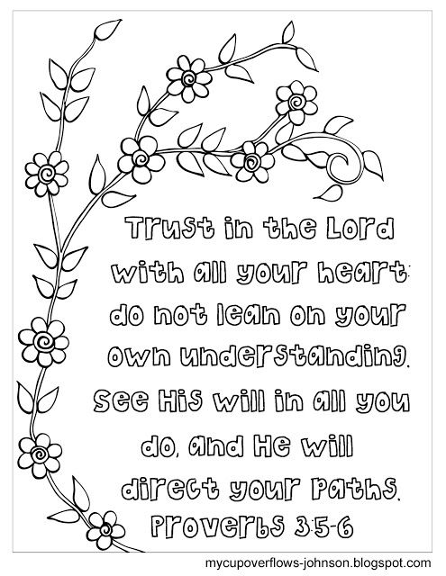 Trust The Lord Coloring Page Coloring Pages Heart