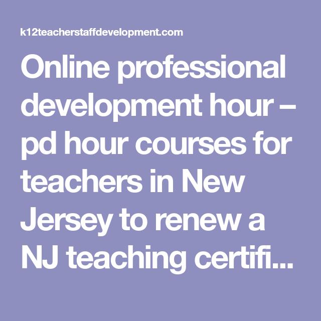 Online Professional Development Hour Pd Hour Courses For Teachers